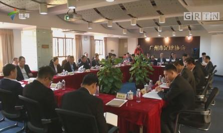 谢志光:广州兴建专业球场的计划将会在近期落实