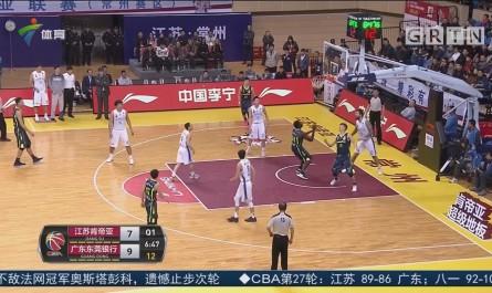 江苏VS广东——陈阳