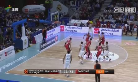 欧洲篮球冠军联赛 皇家马德里喜迎七连胜