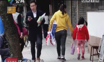 搬来广州后才有的不适症?