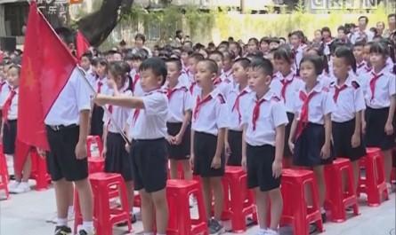 [2018-01-01]南方小记者:喜迎十九大 我向习爷爷说句心里话