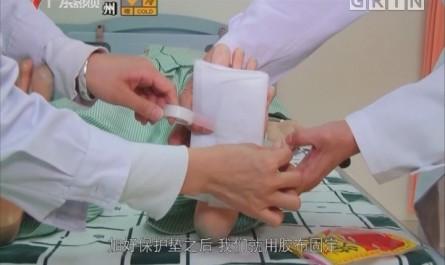 [2018-01-08]百医百顺:源来中医药