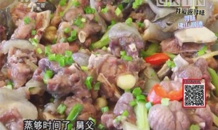 姜蒜蒸水鱼