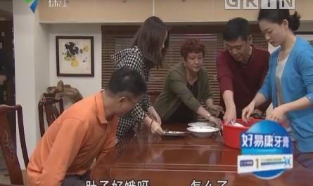 [2018-03-11]外来媳妇本地郎:共享妈子(下)