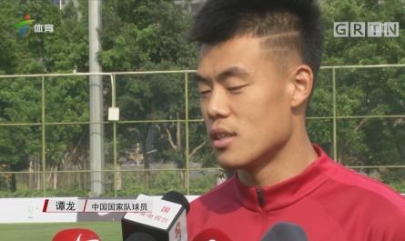 """""""中国杯""""记者现场连线:中国vs威尔士"""