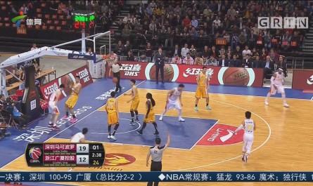 篮球评论员刘泉:深圳vs浙江