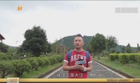 [HD][2018-03-02]一起旅游吧:全国各地欢庆新春佳节