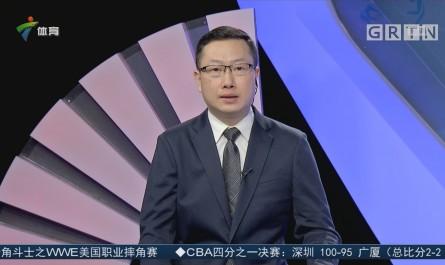 篮球评论员刘泉:深圳vs浙江(一)