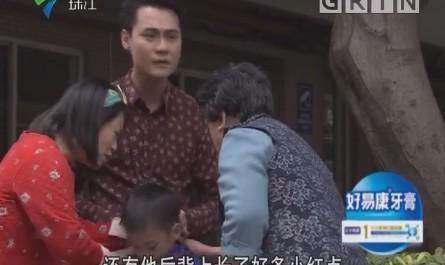 [2018-03-11]外来媳妇本地郎:共享妈子(上)