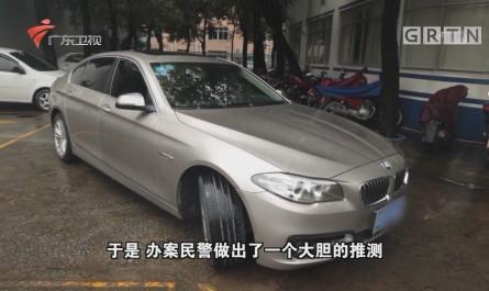 [HD][2018-03-25]南粤警视:豪车风波