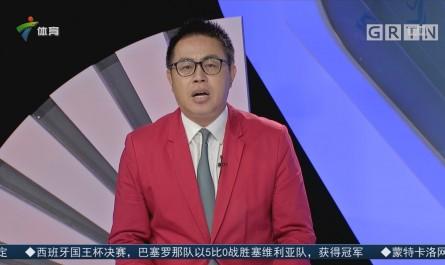 足球评述员陈宁:国安VS恒大