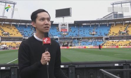 记者现场连线 广州恒大vs北京国安