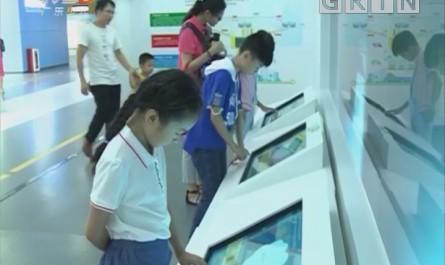 [2018-05-18]南方小记者:南方小记者参观体验地铁博物馆