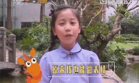[2018-05-07]南方小记者:考拉安家广州长隆十二载