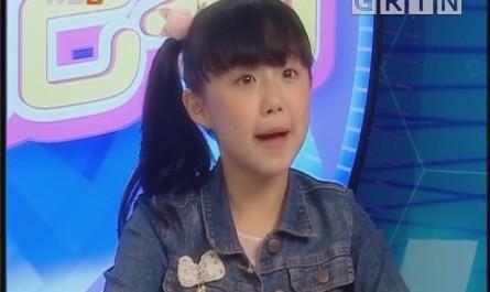 [2018-05-11]南方小记者:首届长隆尖叫节开幕