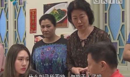 [2018-06-09]外来媳妇本地郎:阿炳学国学