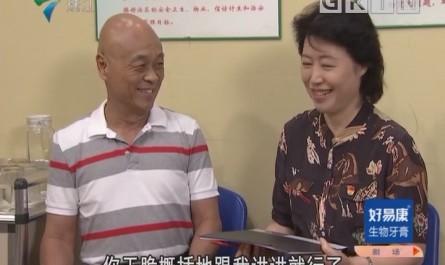 [2018-06-30]外来媳妇本地郎:装梯总动员(二)