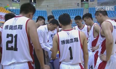 省篮球联赛 惠州主场大胜阳江