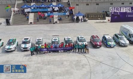 第五届环青海湖电动汽车赛西宁开赛