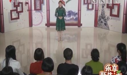 [2018-06-22]百医百顺:疼痛难耐的脓肿