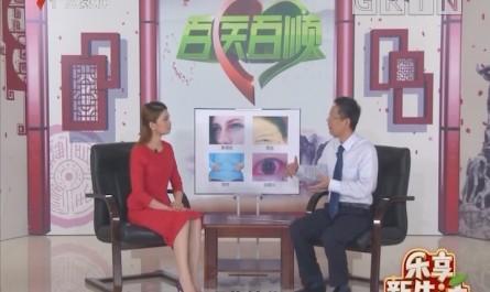 [2018-06-19]百医百顺:熬夜的影响