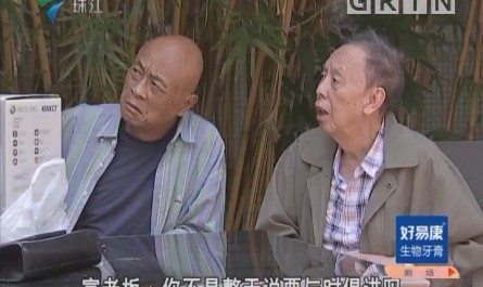 [2018-07-07]外来媳妇本地郎:阿炳弄潮(下)