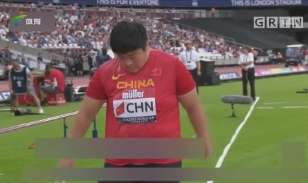 田径世界杯中国第二冠!巩立姣铅球夺冠