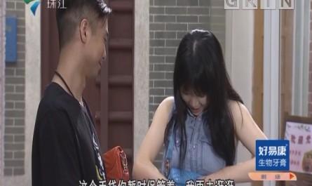 """[2018-08-19]外來媳婦本地郎:""""買買買""""后遺癥"""