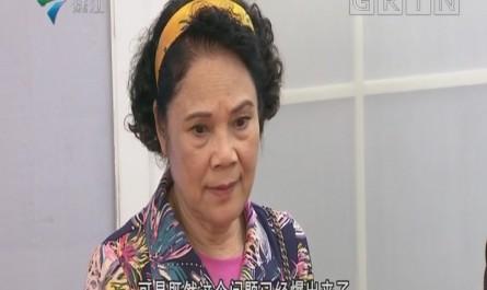 [2018-08-25]外來媳婦本地郎:白云一姐(下)