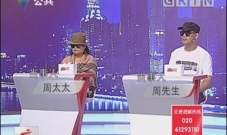 [2018-09-13]和事佬:你不懂我的计较是为谁(上)