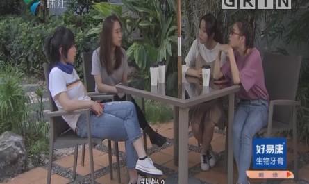 [2018-09-01]外來媳婦本地郎:重男輕女食惡果(下)