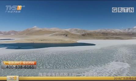 [HD][2018-09-04]一起旅游吧