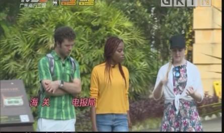 [2018-09-16]潮流假期:环球旅行家玩转广西(2)