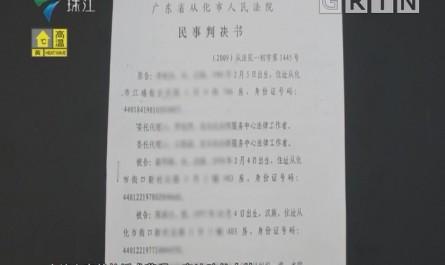 """[2018-09-14]法案追踪:捉""""赖""""行动"""