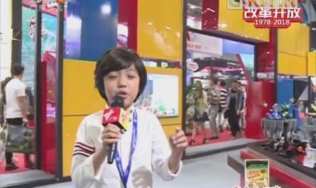 [2018-12-19]南方小記者:小記者在廣州國際玩具展探營