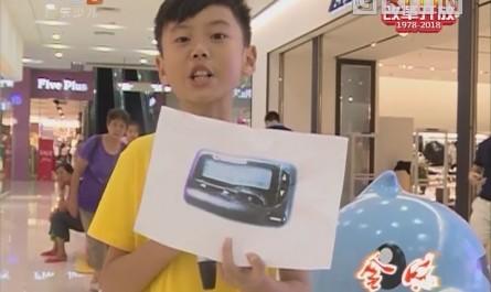 [2018-12-20]南方小記者:小黃鴨帶你了解通訊方式的變遷