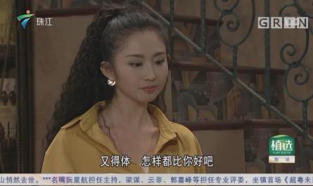 [HD][2018-12-23]外来媳妇本地郎:窘情谁寄(上)