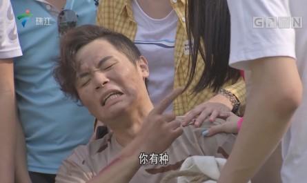 [HD][2019-01-20]外來媳婦本地郎:不速之客(上)