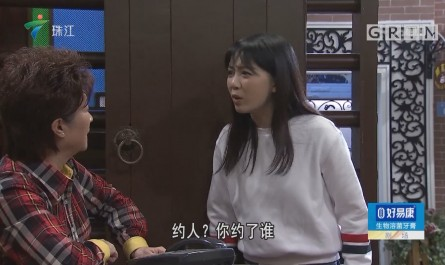 [HD][2019-01-27]外來媳婦本地郎:錦旗代表我的心(上)