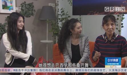 [HD][2019-01-27]外來媳婦本地郎:錦旗代表我的心(下)