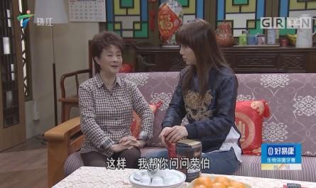 [HD][2019-01-26]外來媳婦本地郎:烏龍小媽(上)