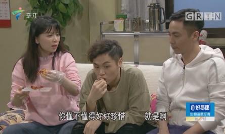 [HD][2019-01-26]外來媳婦本地郎:烏龍小媽(下)