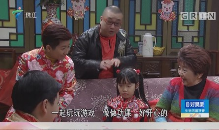 [HD][2019-02-09]外來媳婦本地郎:地鐵情緣(一)