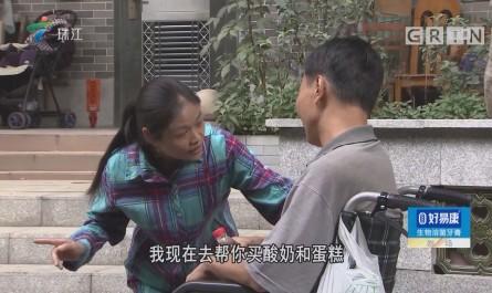 [HD][2019-02-17]外來媳婦本地郎:歡喜冤家(下)