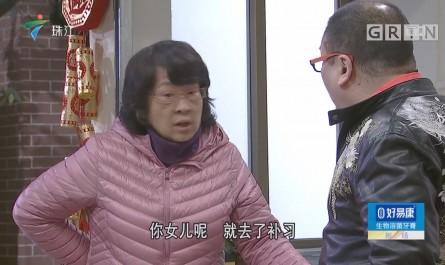 [HD][2019-02-09]外来媳妇本地郎:地铁情缘(二)