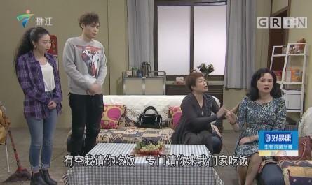 [HD][2019-02-23]外來媳婦本地郎:房產之爭(上)