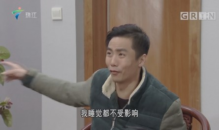 [HD][2019-02-10]外來媳婦本地郎:地鐵情緣(四)