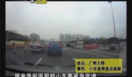 网友爆料:小车急停差点追尾