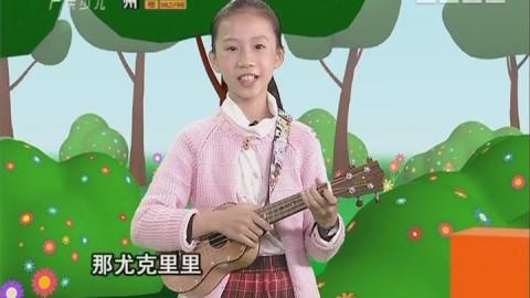 [2018-01-25]小桂英语