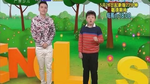 [2018-05-17]小桂英语
